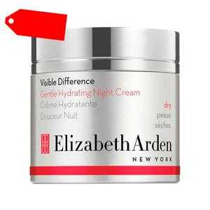 Elizabeth Arden - VISIBLE DIFFERENCE gentle hydrating night cream 50 ml ab 25.81 (50.00) Euro im Angebot