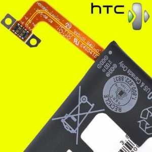 ORIGINAL HTC Akku B2PS6100 - HTC One M10 - HTC 10 - 35H00256-02M - 3000mAh - NEU