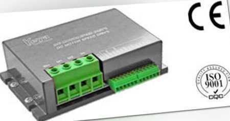 4-Quadranten Regler Steuerung Rekuperation Motorbremse DC Motor 12V 24V 36V 48V