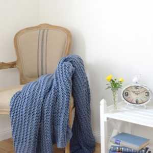 Plaid Wohn Strick Decke Kuscheldecke Sofadecke Überwurf Shabby