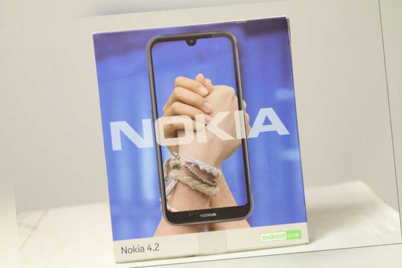Nokia 4.2 - Android One - Pink Sand- 4G - 32 GB