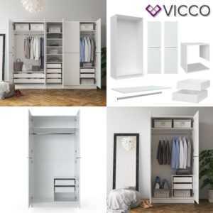 VICCO Kleiderschrank COMFORT offen begehbar Regal Kleiderständer Schrank weiß