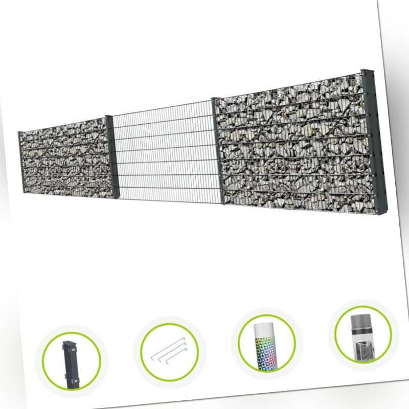 Gabionen Zaun Steinkorb 2,5 m Mauer Drahtkorb Steingabionen Doppelstabmatten
