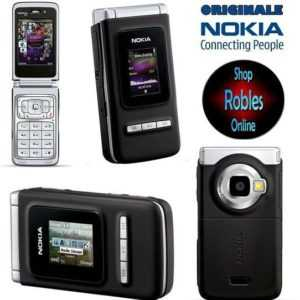 Nokia N75 Black (Ohne Simlock) 3G 2MP 4Band Radio Made Finland...
