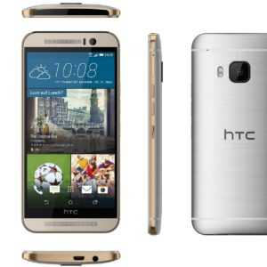 HTC One M9 silber gold 32GB LTE Android Smartphone ohne Simlock 5 Zoll Display