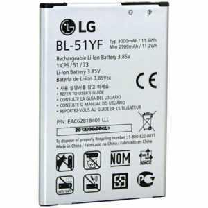 Original LG Akku BL-51YF G4 - G4 Stylus - G Stylo - G4 Dual- Neueste Herstellung