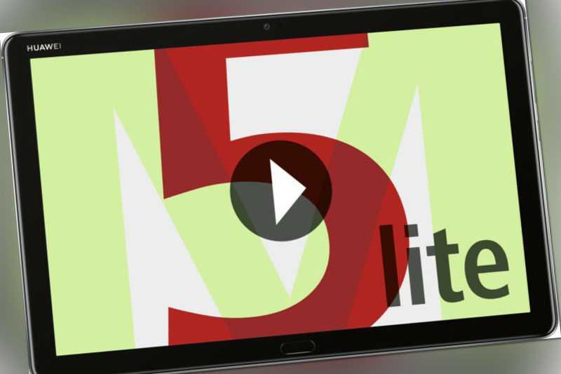 """Huawei MediaPad M5 lite 10.1 grau 32GB LTE Android Tablet 10,1"""" Display 8MPX"""