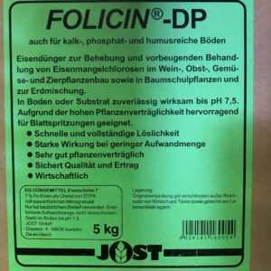 Folicin DP 5 kg DTPA-Chelat mit 6 % Fe Eisendünger Eisenmangel Chlorose gran.