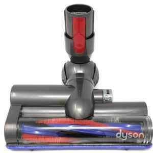 Dyson Big-Ball Turbinendüse für CY26 CY28 Bodendüse 966043-15 96604315 21,5cm