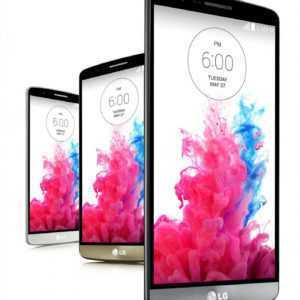 LG G3 / 16GB 32GB / Titan Weiß Gold / Android Smartphone ohne Simlock OVP