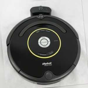 Staubsauger Bodenstaubsauger Roboter Staubsaug-Roboter, i-Robot Roomba 650, VVG