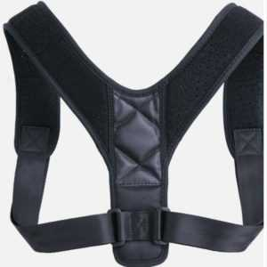 Rückenbandage Haltungskorrektur Stabilisator Rückenhalter Geradehalter Schulter