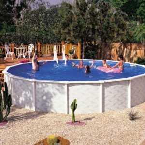 Stahlwand Pool Diana Ø ca. 490 cm Komplettset Außenpool Schwimmbecken Schwimmbad