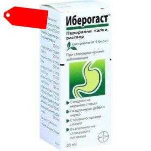 IBEROGAST flüssig 20 ml 04711436