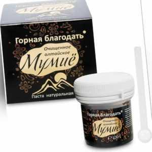 100g Natürliche Altai ✅ Echte Shilajit Mumijo Paste ✅ ohne Zusatz ✅ Мумие Mumiyo
