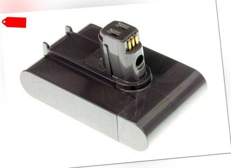 Original 200mAh DYSON Lithium Akku 967863-02 für Handstaubsauger DC45 DC31