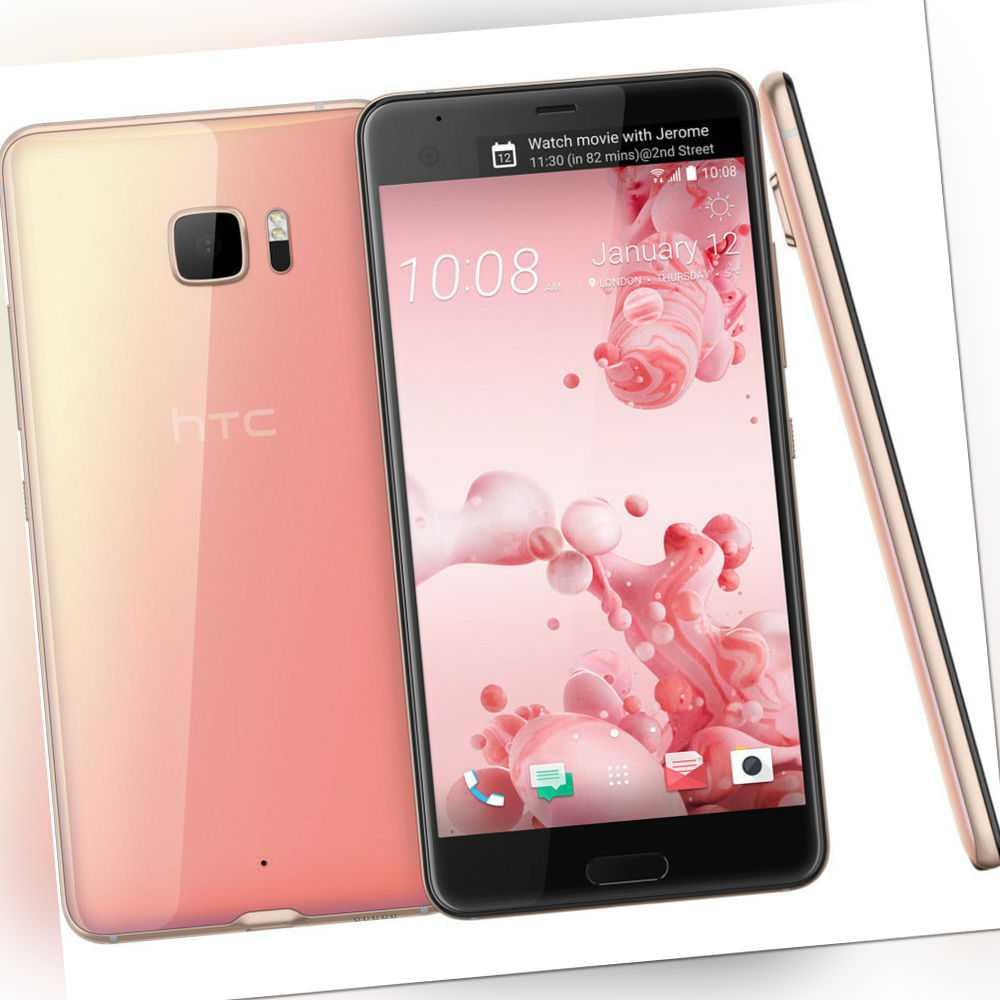 HTC U Ultra Pink 64 GB