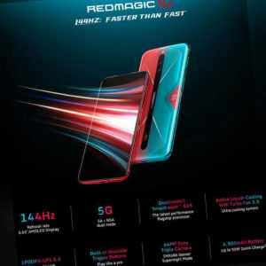 Nubia Red Magic 5G Phone 8+128GB Dual SIM Smartphone Global...