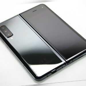 SAMSUNG Galaxy Fold 5G Cosmos Black Smartphone ohne Simlock - Sehr...