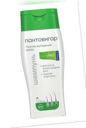 Anti-hair Flosser Shampoo für Herren Pantovigar 200 ML + Geschenk 300 Kapseln