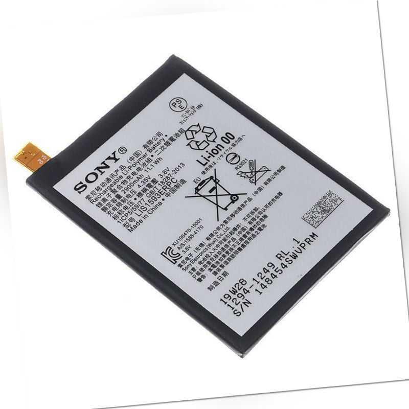 Original Sony Akku LIS1593ERPC für Sony Xperia Z5 (E6603, E6653) 2900mAh/Neu
