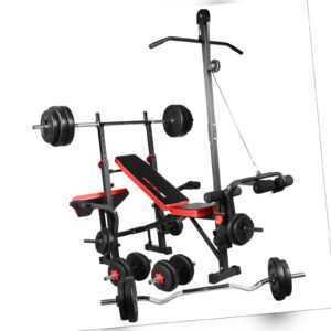 TrainHard® Hantelbank Kraftstation Trainingsbank m. Gewichte + Stange 40kg-150kg