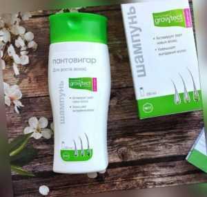 Haarwachstum Shampoo für Damen 200 ML