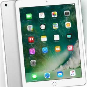 Apple iPad 5 Wi-Fi+Cellular 32GB Silver Ohne Simlock! MP252FD/A (H83346)