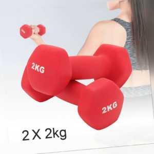 2er Set 2KG Kurzhantel Vinyl Gummi Gymnastik Fitness Neopren Gewichte DE