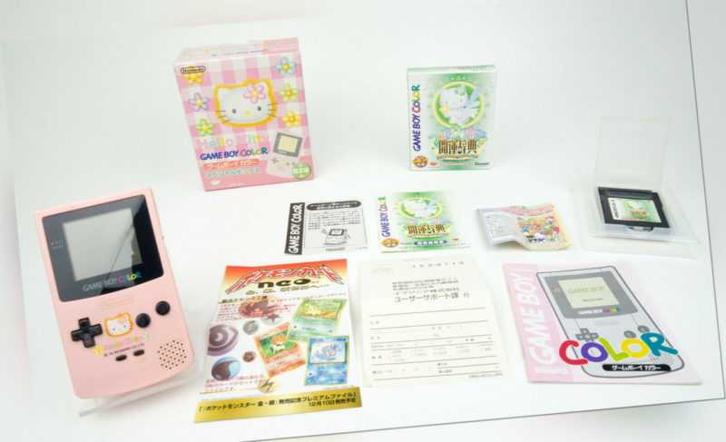 Nintendo Game Boy Color Hello Kitty Limited Edition OVP Boxed CiB