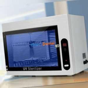 15L Ozon Desinfektionsbox UV Sterilisator Desinfektionsgerät Medizinische Home