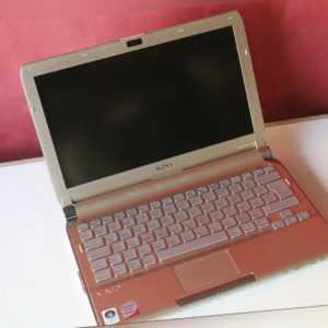 SONY VAIO Model PCG-4R1M Notebook