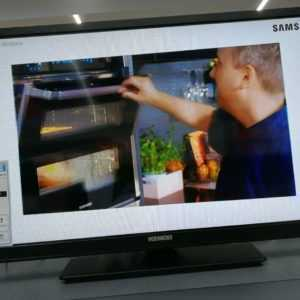 KENDO LED TV 24 DVD 3201 B  NEU OVP